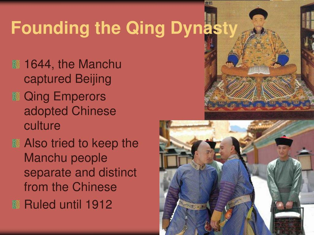 PPT - China during the Ming and Qing Empires PowerPoint