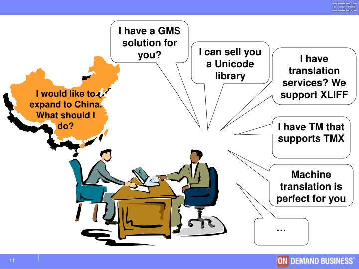 I have a GMS solution for you?