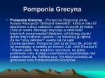 pomponia grecyna