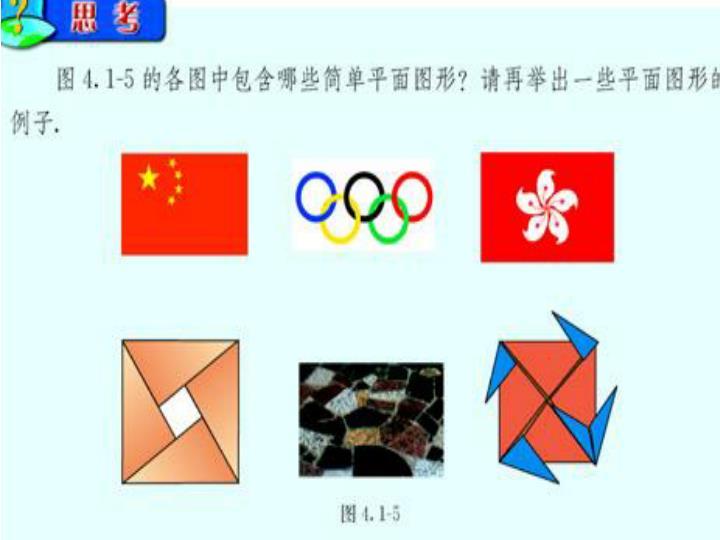 www.QYXK.net中学数学网(群英学科)