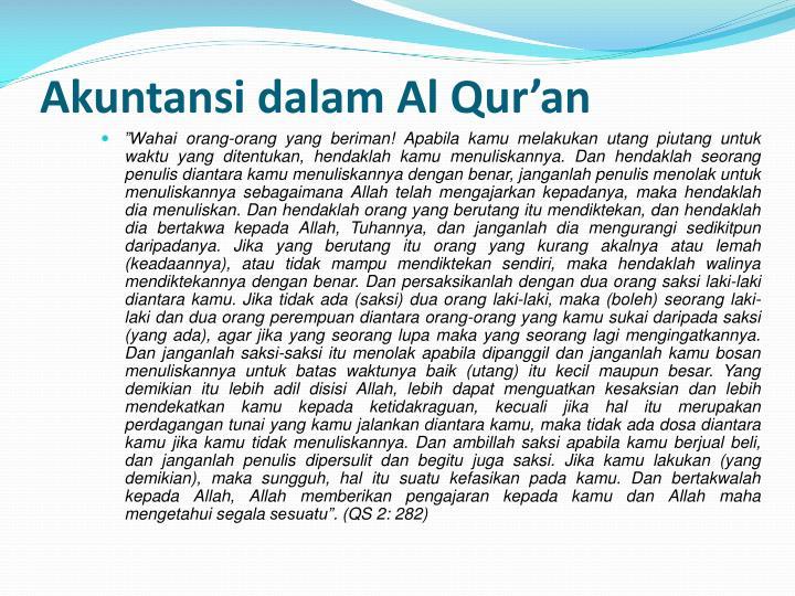 Akuntansi dalam Al Qur'an
