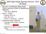 2005 high single operator novice tech all mode