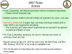 2007 rules entries