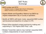 2007 rules exchange