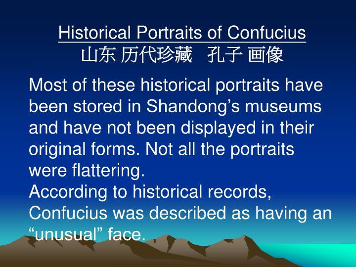 Historical Portraits of Confucius