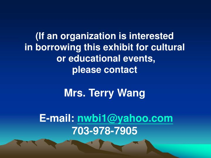 (If an organization is interested