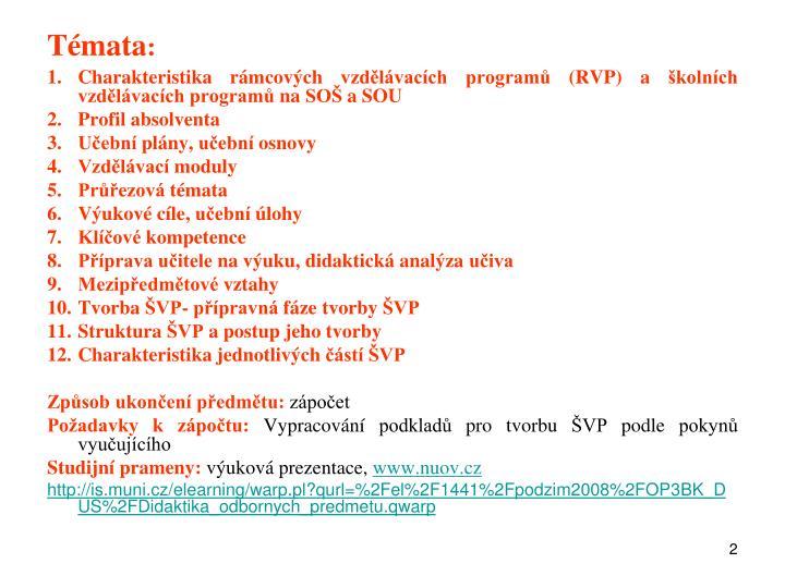 Ppt Skolni Vzdelavaci Programy Powerpoint Presentation Id 5145343