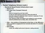 pstn basics 12 15