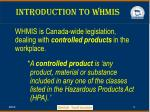 introduction to whmis