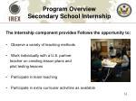 program overview secondary school internship