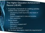 the higher education achievement record hear