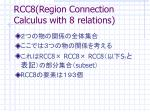 rcc8 region connection calculus with 8 relations