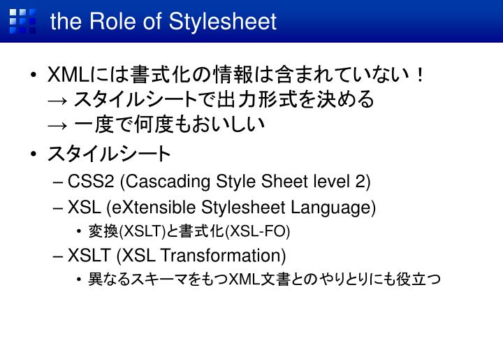 the Role of Stylesheet
