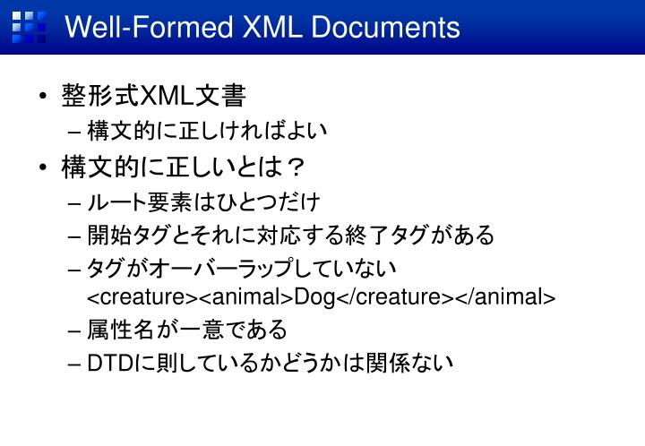 Well-Formed XML Documents