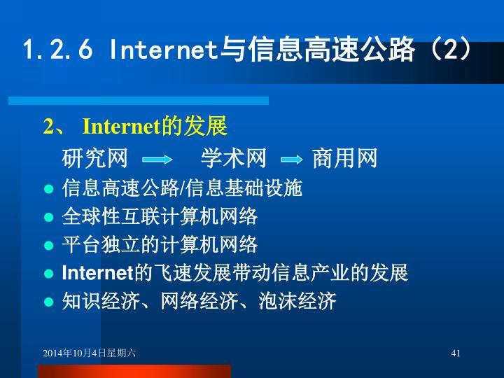 1.2.6 Internet