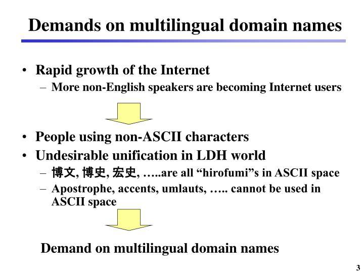 Demands on multilingual domain names