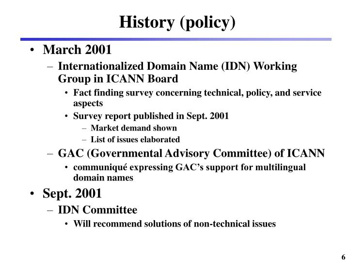 History (policy)