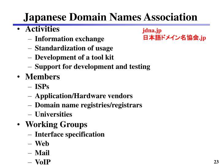 Japanese Domain Names Association