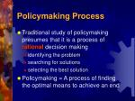 policymaking process