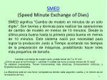 smed speed minute exchange of dies