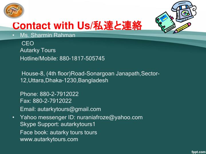 Contact with Us/