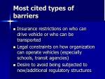 most cited types of barriers