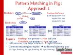 pattern matching in pig approach 1