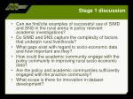 stage 1 discussion