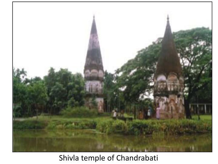 Shivla