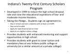 indiana s twenty first century scholars program