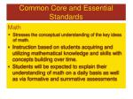 common core and essential standards1