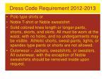 dress code requirement 2012 2013