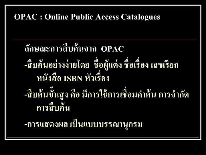 OPAC : Online Public Access Catalogues