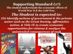 supporting standard 17 the student understands the economic effects of world war ii the cold war