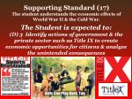 supporting standard 17 the student understands the economic effects of world war ii the cold war3