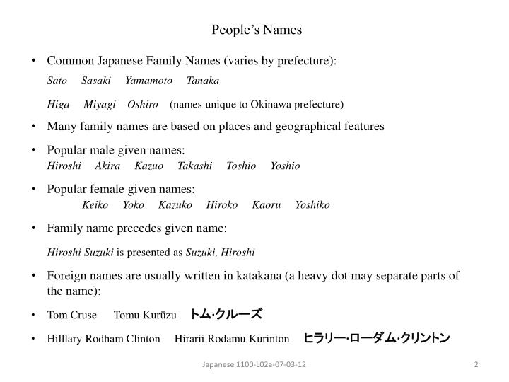 Common Japanese Family Names Varies By Prefecture