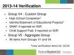 2013 14 verification1