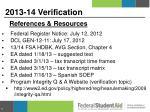 2013 14 verification3