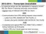 2013 2014 transcripts unavailable