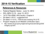 2014 15 verification1