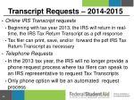 transcript requests 2014 2015