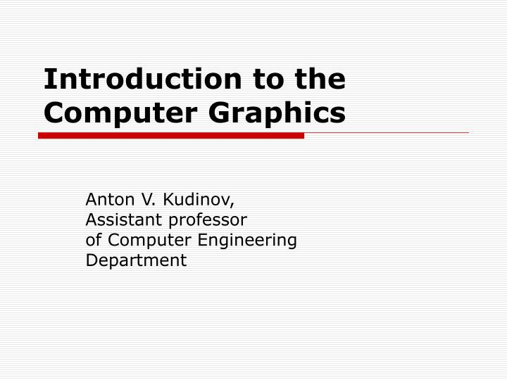 an introduction to computer graphics Key features: • an introduction to 2-d and 3-d computer graphics techniques, emphasising fundamental issues that underpin image formation and manipulation • key mathematical concepts so only an elementary knowledge of mathematics is required.