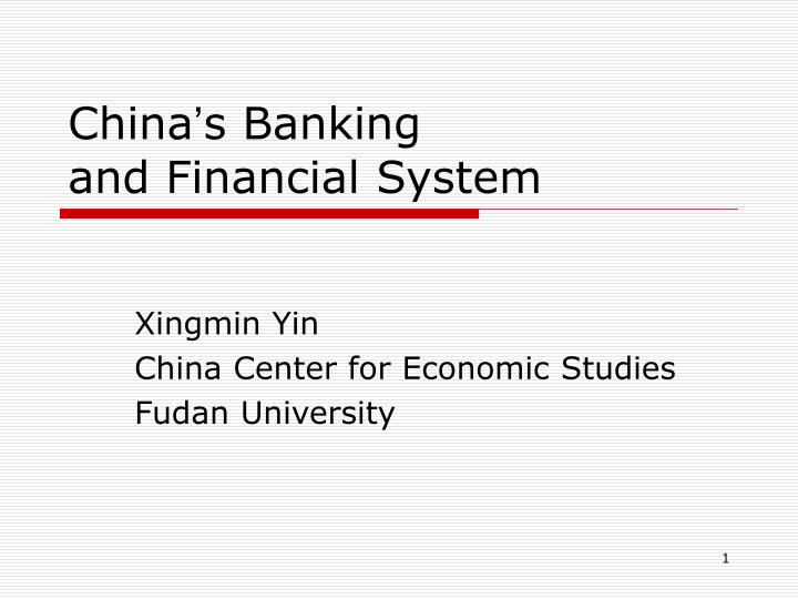 china s banking and financial system n.