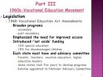 part iii 1960s vocational education movement4