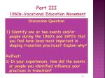 part iii 1960s vocational education movement8
