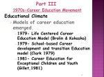 part iii 1970s career education movement3