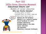 part iii 1970s career education movement6