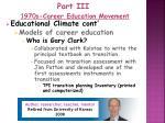 part iii 1970s career education movement9