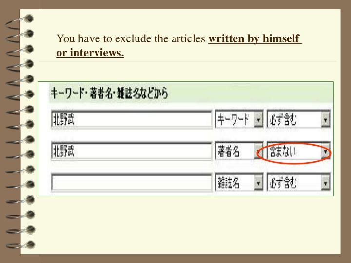 You have to exclude the articles