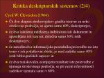 kritika deskriptorskih sistemov 2 4